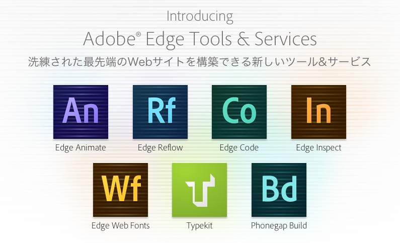 AdobeEdge_bannner