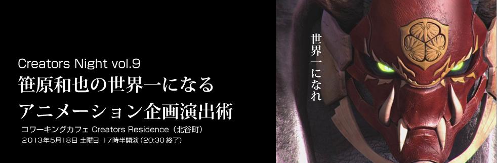 cn09イメージ